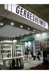 Gerresheimer stand at the FCE exhibition in Sao Paulo (Editor's note: photo taken before the opening of the event)
