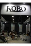 Kobo stand at the FCE exhibition in Sao Paulo (Editor's note: Image taken before the start of the show)