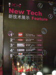 On the PCHi 2010 show floor, the New Tech zone featured the top five innovations showcased at the event.
