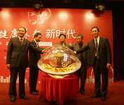 The technical panel of traditional Chinese medicine was established on the celebratory dinner.