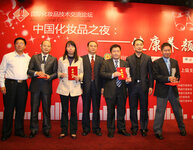 Raw material suppliers were awarded for their technologies at the event's celebratory dinner.