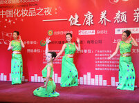 Chinese dancers performed at the celebratory dinner.