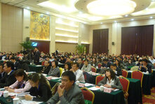 Nearly 300 people attended the International Cosmetic Technology Communication Forum.