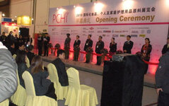 Esteemed delegates and board members lined up for the opening ribbon cutting ceremony at PCHi 2010 marking the event's start.
