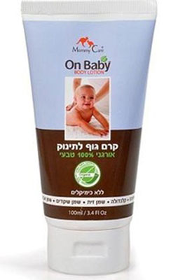 Figure 5. Mommy Care Organic Baby Lotion