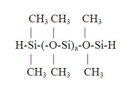 Terminal silanic hydrogen compound